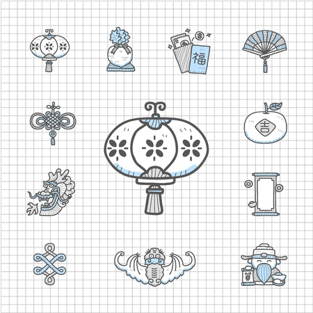 nudos: Impecable series - dibujado a mano chino nuevo grupo icono a�o