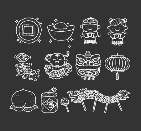 Chinese new year   Doodle icon set