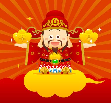 ilustración vectorial - Marco Año Nuevo Chino con Dios rico de China Ilustración de vector