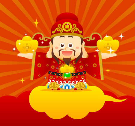 god of wealth chinese new year: vector illustration - Chinese New Year Frame with Chinese Wealthy God Illustration