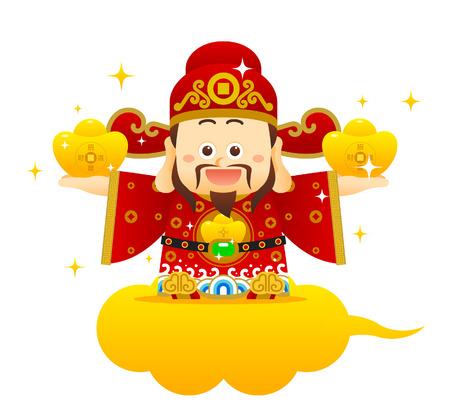 prosperidad: ilustración vectorial - Marco Año Nuevo Chino con Dios rico de China Vectores