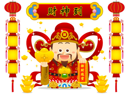 god of wealth: vector illustration - Chinese New Year Frame with Chinese Wealthy God Illustration
