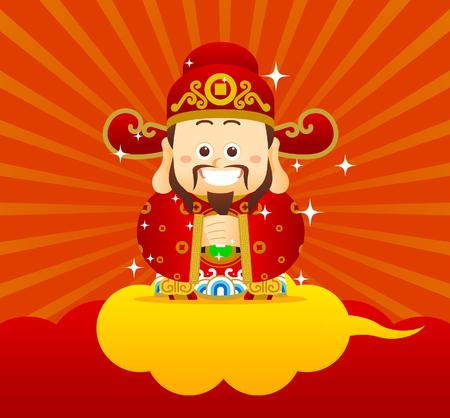 """벡터 일러스트 레이 션 한자 """"웰스의 하나님""""골드 달러의 의미에 중국어 표현 :. 당신에게 부와 성공을 기원합니다!"""