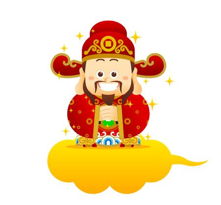 """Ilustración del vector del carácter chino """"Dios de la Riqueza"""" chino redacción en los significados de oro en dólares :. Les deseo la riqueza y el éxito!"""
