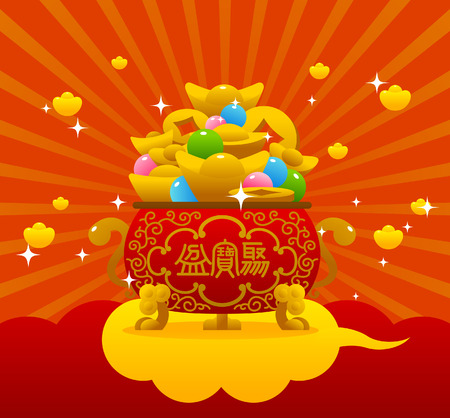 asian coins: Chinese new year treasure bowl