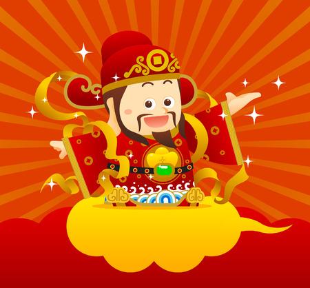 """Ilustración del vector del carácter chino """"Dios de la Riqueza"""" chino redacción en los significados de oro en dólares :. Les deseo la riqueza y el éxito! Ilustración de vector"""