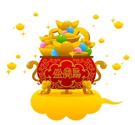Chinese nieuwe jaar schat bowl Stock Illustratie