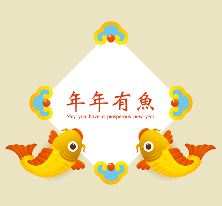 traditionally: Happy New year Chinese characters and the symbol of happiness in the form of fish Translation of chinese text