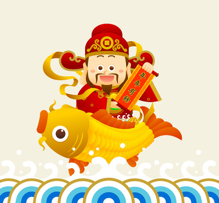 god of wealth chinese new year: Happy New year Chinese characters and the symbol of happiness in the form of fish Translation of chinese text:.. May you have a prosperous new year. Illustration