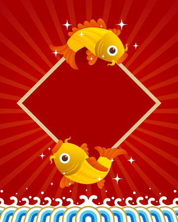 fullness: Happy New year. Chinese characters and the symbol of happiness in the form of fish.