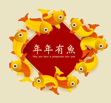 traditionally chinese: Happy New year Chinese characters and the symbol of happiness in the form of fish Translation of chinese text:.. May you have a prosperous new year. Illustration
