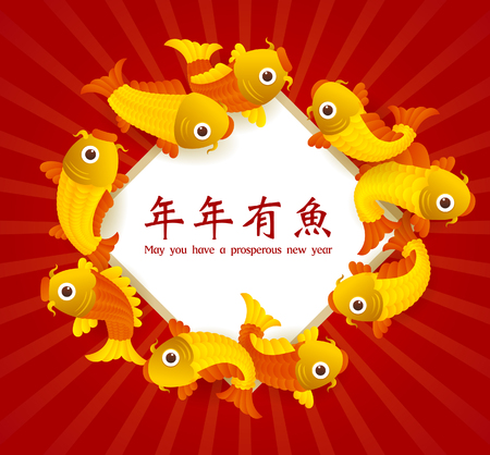 traditionally chinese: Happy New year Chinese characters and the symbol of happiness in the form of fish Translation of chinese text: .. May you have a prosperous new year. Illustration