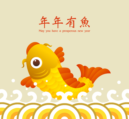 fish form: Happy New year Chinese characters and the symbol of happiness in the form of fish Translation of chinese text:.. May you have a prosperous new year. Illustration
