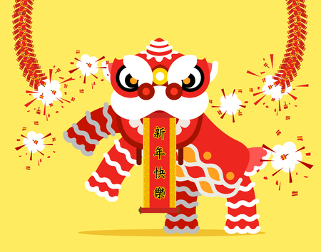 chinese new year vector: Vector illustration - Chinese Lion Dance