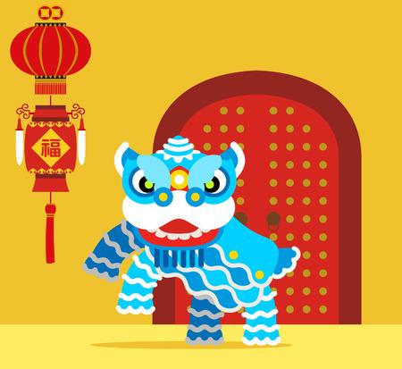Vector illustration - Chinese Lion Dance