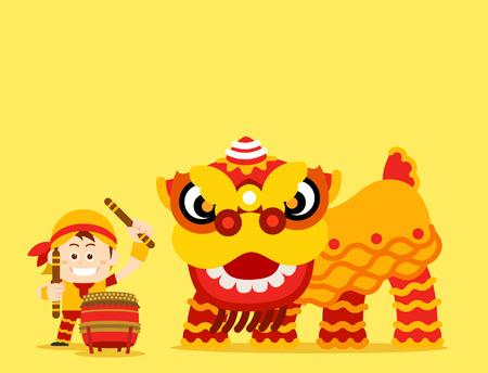 Ilustración del vector - danza del león chino