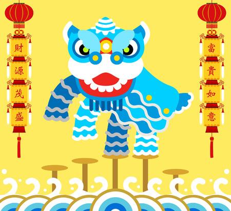 lion dance: Vector illustration - Chinese Lion Dance