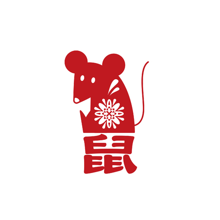 year of the rat: mouse zodiac. vector illustration Illustration