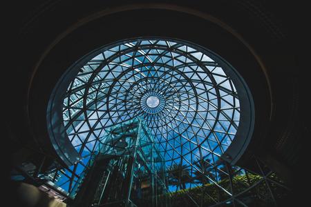 Steel structure Museum