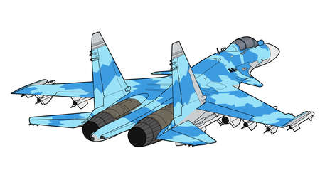 Modern Russian jet fighter aircraft. 版權商用圖片 - 100906927
