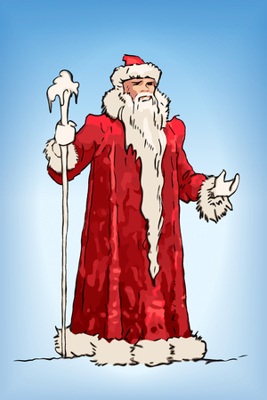 Blue Russian grandfather frost. Ded Moroz. Russian Santa Claus Saint Nicholas. Isolated on blue vector cartoon illustration
