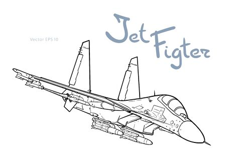 Modern Russian jet fighter aircraft. Vector draw