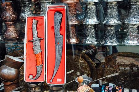 cip: Handmade Turkish knives at Istanbul market