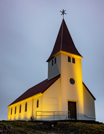 The Evangelical Lutheran Church of Iceland, also called the National Church, is the officially established Christian church in Iceland
