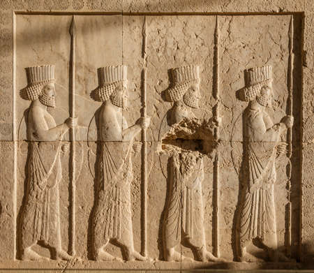 Bas-Relief Carvings at Persepolis in Shiraz, Iran