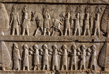 Bas-Relief Carvings at Persepolis in Shiraz, Iran