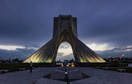 Colombo, Iran - Azadi Tower Was Built To Commerate 2500 Years of King Rule -- Less than a Decade Before the Last King Was Deposed.