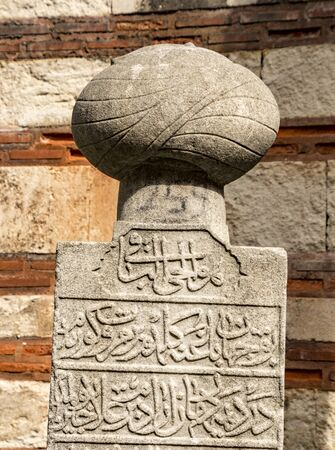 Ancient Ottoman Gravestones  over one thousand years old Фото со стока