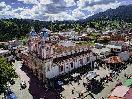 Sinincay, Ecuador, Jan 28, 2018: Aerial image of Iglesia De San Francisco De Sinincay in Ecuador