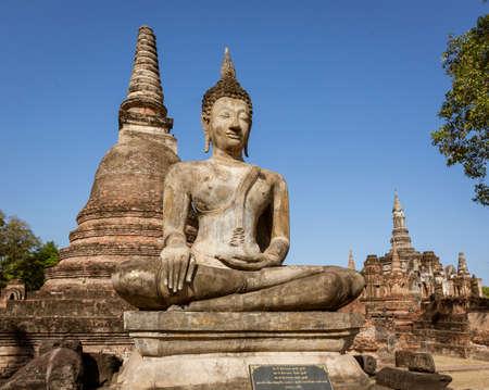 The Giant Buddha at Ayuthaya, Sukothai Thailand Stock Photo