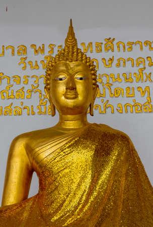 Upper Half of Golden Thai Sitting Buddha.