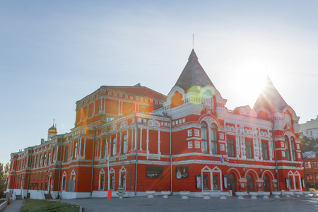 Facade of the drama theater in Samara in Russia. Town landscape with historic theater and blue sky Stock Photo