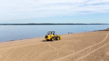 Samara, Russia - June 2017 - Volga River and the embankment of Samara, Russia.