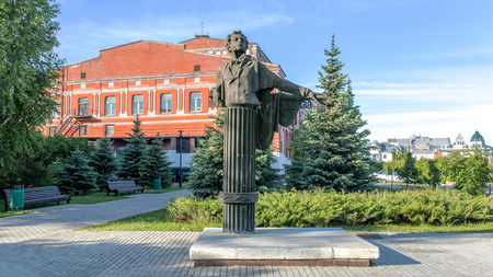 clearly: View of a monument to A. S. Pushkin the clear sunny day. Samara, Russia