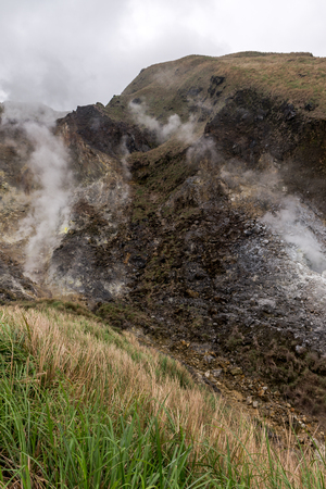 sulfur: Yangmingshan Nation Park Volcanic Sulfur, Taipei Apr 2016