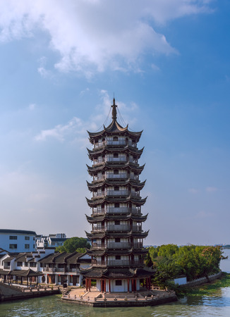 Yunhai Tower in Zhouzhuang Ancient Town Banco de Imagens