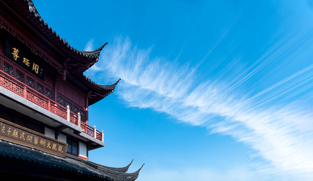 The sky of Nanjing Confucius Temple