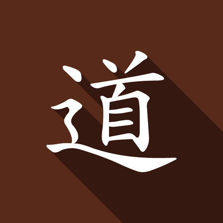 taoism: Chinese calligraphy, translation meaning Dao, Tao, Taoism icon with long shadow.
