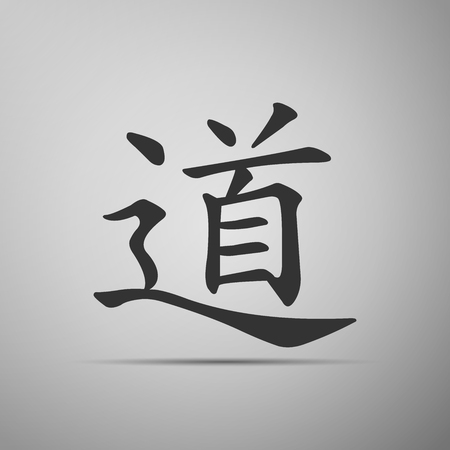 taoism: Chinese calligraphy, translation meaning Dao, Tao, Taoism icon Illustration