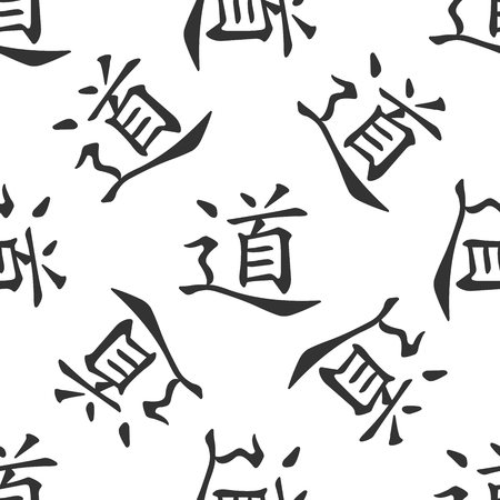 Chinese calligraphy, translation meaning Dao, Tao, Taoism icon pattern on white background.