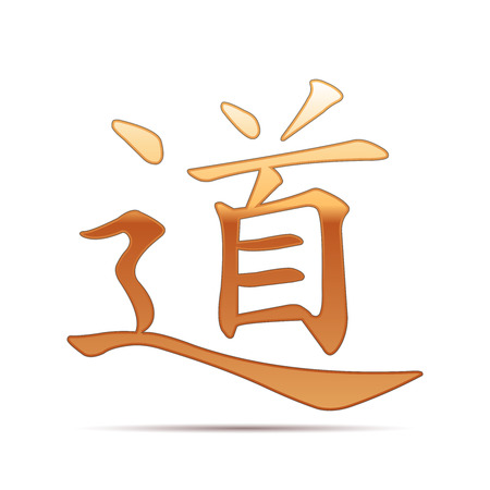taoism: Gold chinese calligraphy, translation meaning Dao, Tao, Taoism icon on white background . Vector Illustration