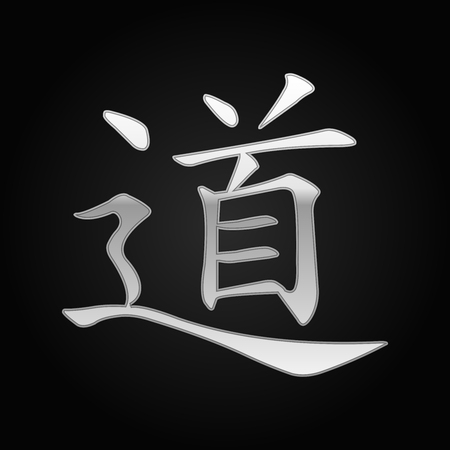 taoism: Silver chinese calligraphy, translation meaning Dao, Tao, Taoism icon on black background. Vector Illustration
