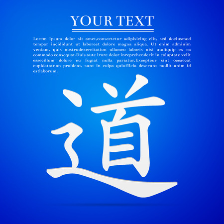 tao: Chinese calligraphy, translation meaning Dao, Tao, Taoism flat icon on blue background. Vector Illustration Illustration
