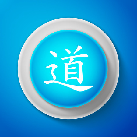 White Chinese calligraphy, translation Dao, Tao, Taoism icon isolated on blue background. Circle blue button with white line. Vector Illustration