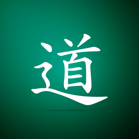Chinese calligraphy, translation Dao, Tao, Taoism icon isolated on green background. Flat design. Vector Illustration Illustration