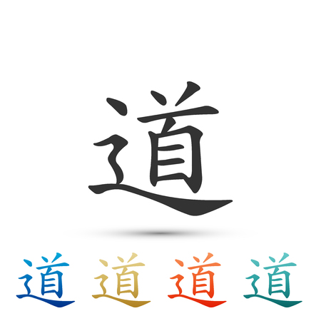 Chinese calligraphy, translation Dao, Tao, Taoism icon isolated on white background. Set elements in colored icons. Flat design. Vector Illustration Иллюстрация